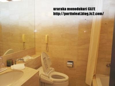 IMGP1058.jpg