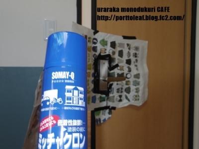 IMGP1480.jpg