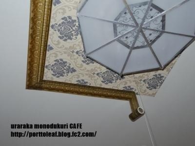 IMGP1523.jpg