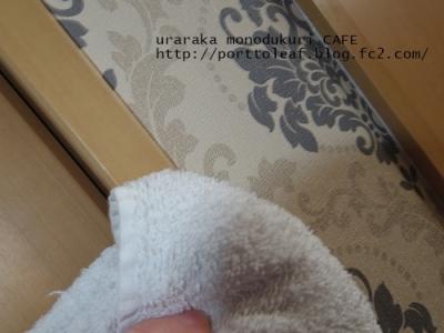 IMGP1728.jpg