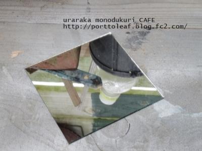 IMGP1845.jpg