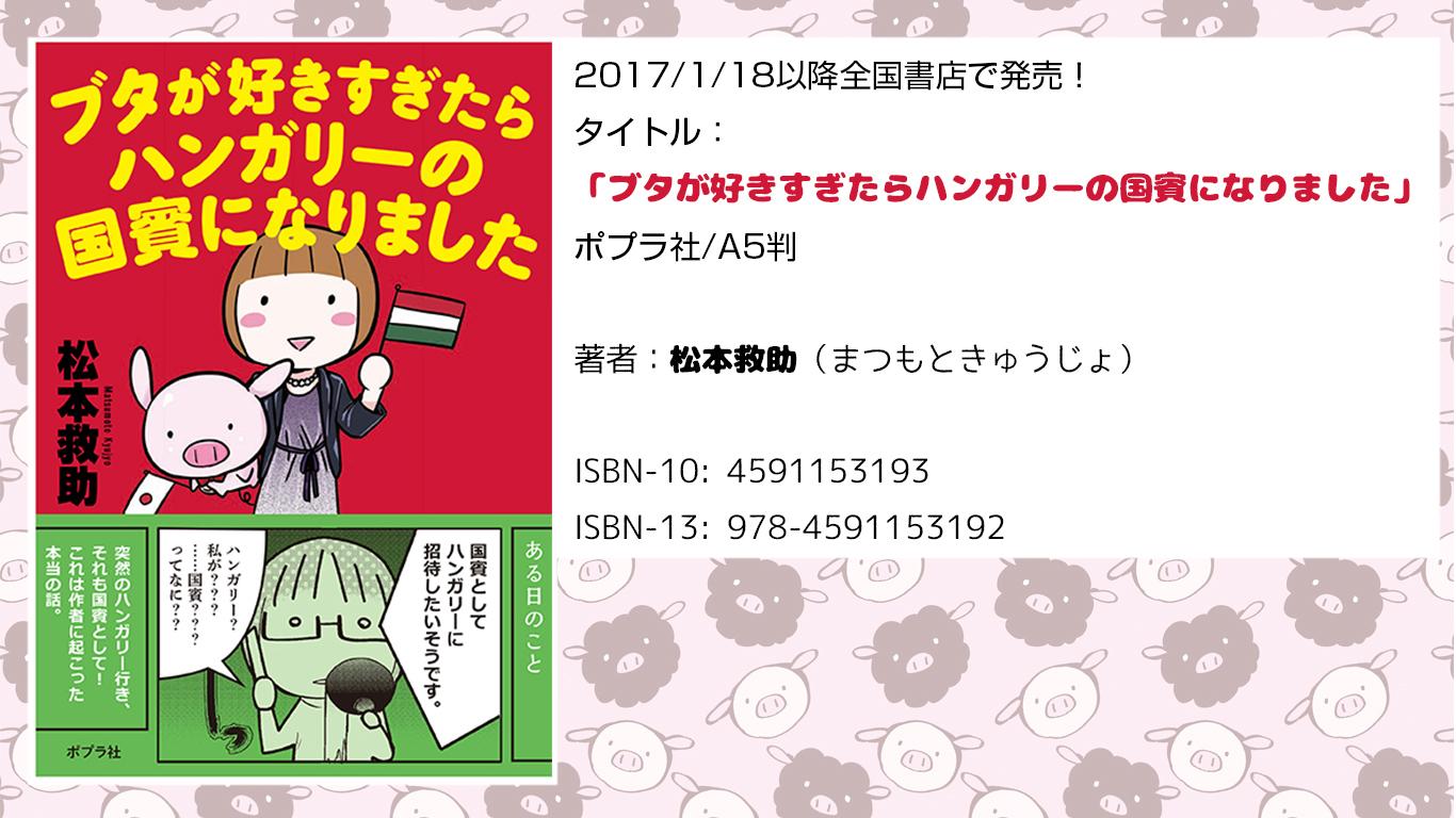 201701191952036cc.jpg