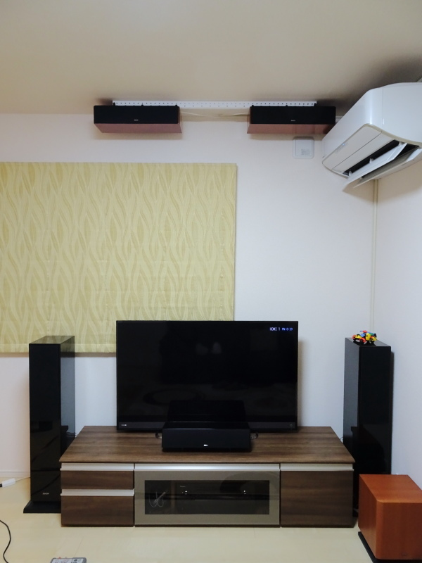 ホームシアター 天井
