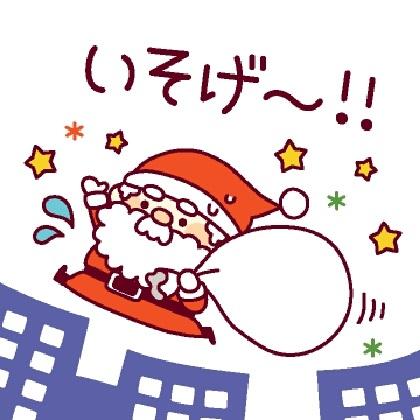 クリスマス18