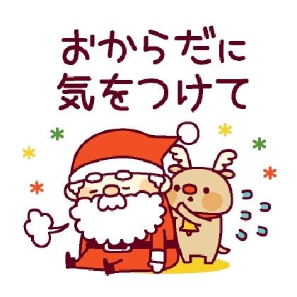 クリスマス20