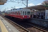 F8219237dsc.jpg
