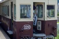 F8219349dsc.jpg