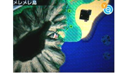 【ポケモン サン・ムーン】 わざマシン62 アクロバット 入手方法 入手場所