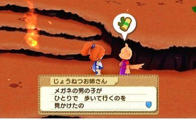 【ぷよぷよクロニクル】 RPGモード攻略 クルークを仲間にする方法