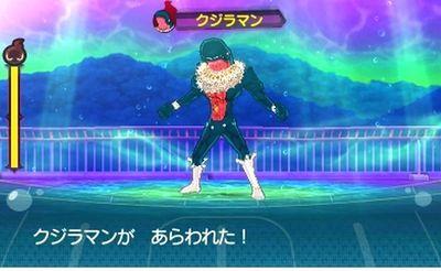 【妖怪ウォッチ3 スキヤキ】 攻略 コアラニャン入手クエスト「ふるさとジャポンはダブル世界」