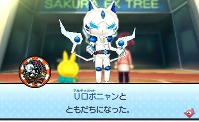 妖怪ウォッチ3 スキヤキ Uロボニャンアルティメットロボニャン入手