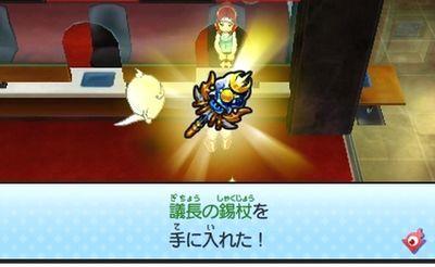 妖怪ウォッチ3 エンマ大王&ぬらりひょんメダルのQRコード画像