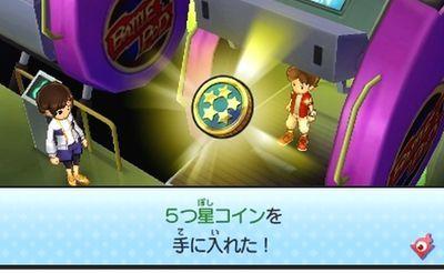 妖怪ウォッチ3 スキヤキ 裏技 バグ ボスラッシュで「5つ星コイン」無限入手