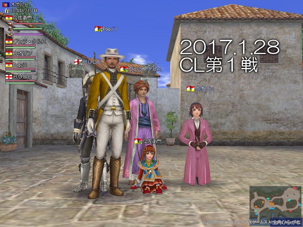 20170129141818cdd.jpg