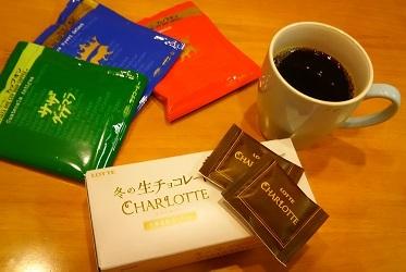 コーヒーとチョコレート[1]