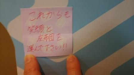 0051山田さんへ2DSC_0047