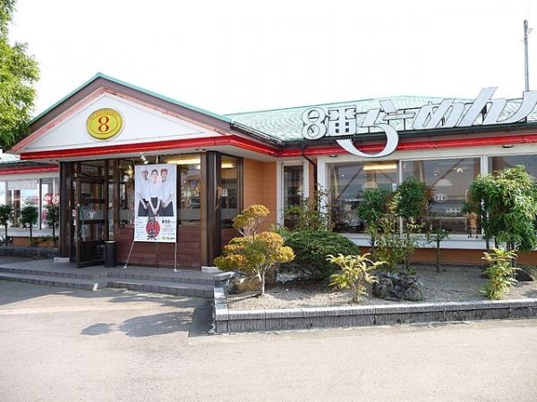 640px-Hachiban_Shop.jpg
