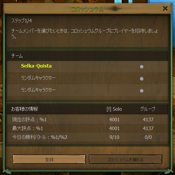 20161118135400dc1.png