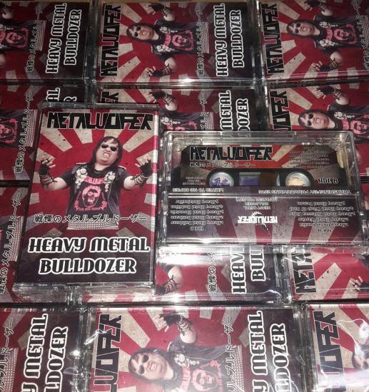 metalucifer-hmbulldozer-tape.jpg
