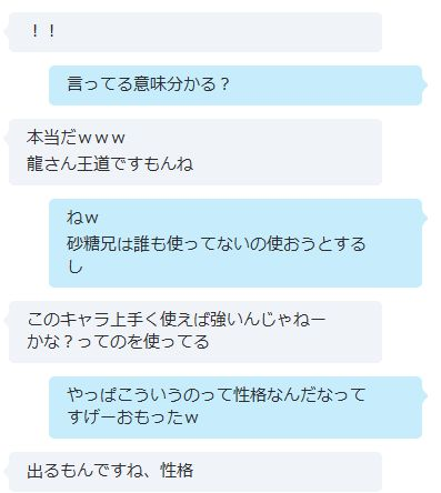 satosatosato3.jpg