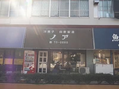 DSCF6105.jpg