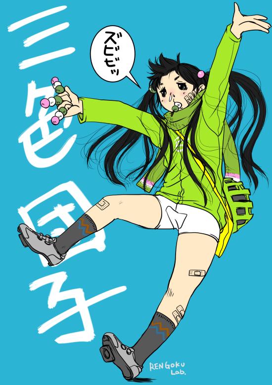 rengokuchan170101.jpg