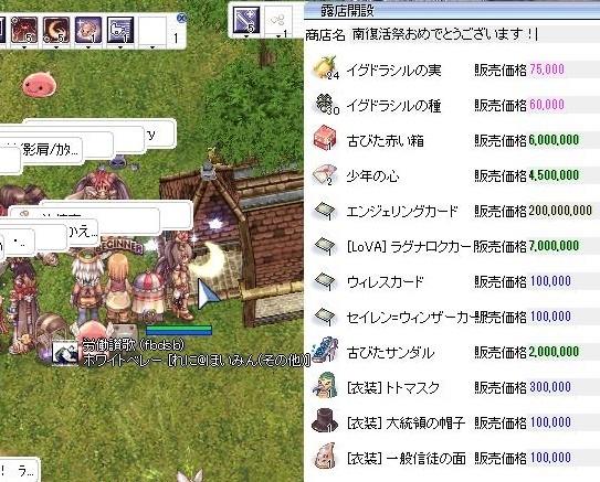 screenFrigg402.jpg