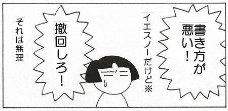 20161111183715c5f.jpg