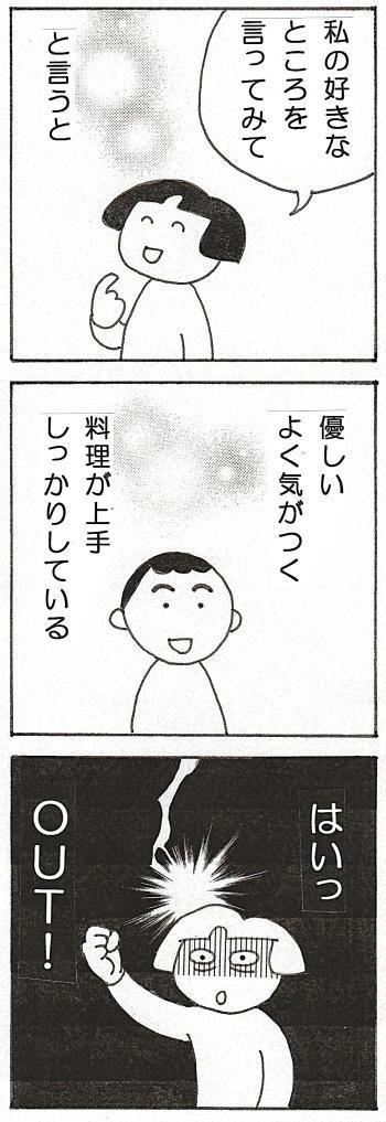 20170111103501106.jpg