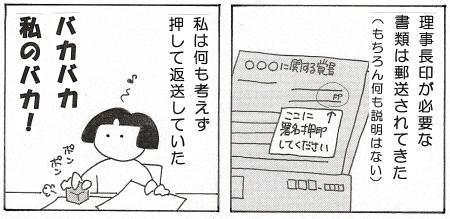 20170117224346cf5.jpg