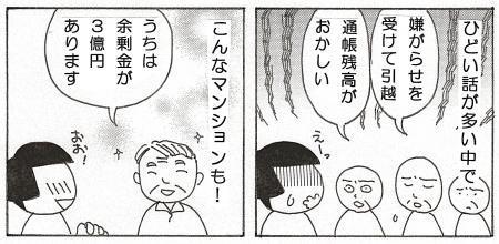 201701210018481e4.jpg