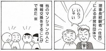 20170121001851085.jpg