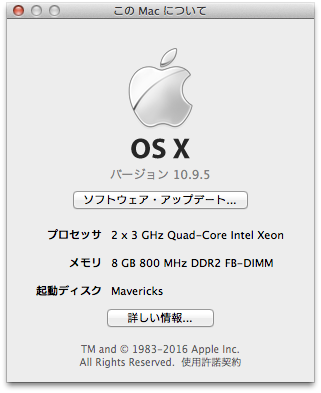 mac_pro_2008.png