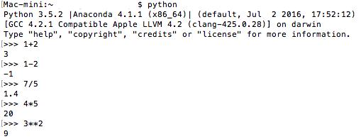 Python3の実行