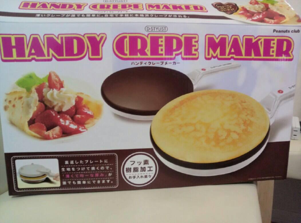 りんちゃんパパ史上、最高の買い物!