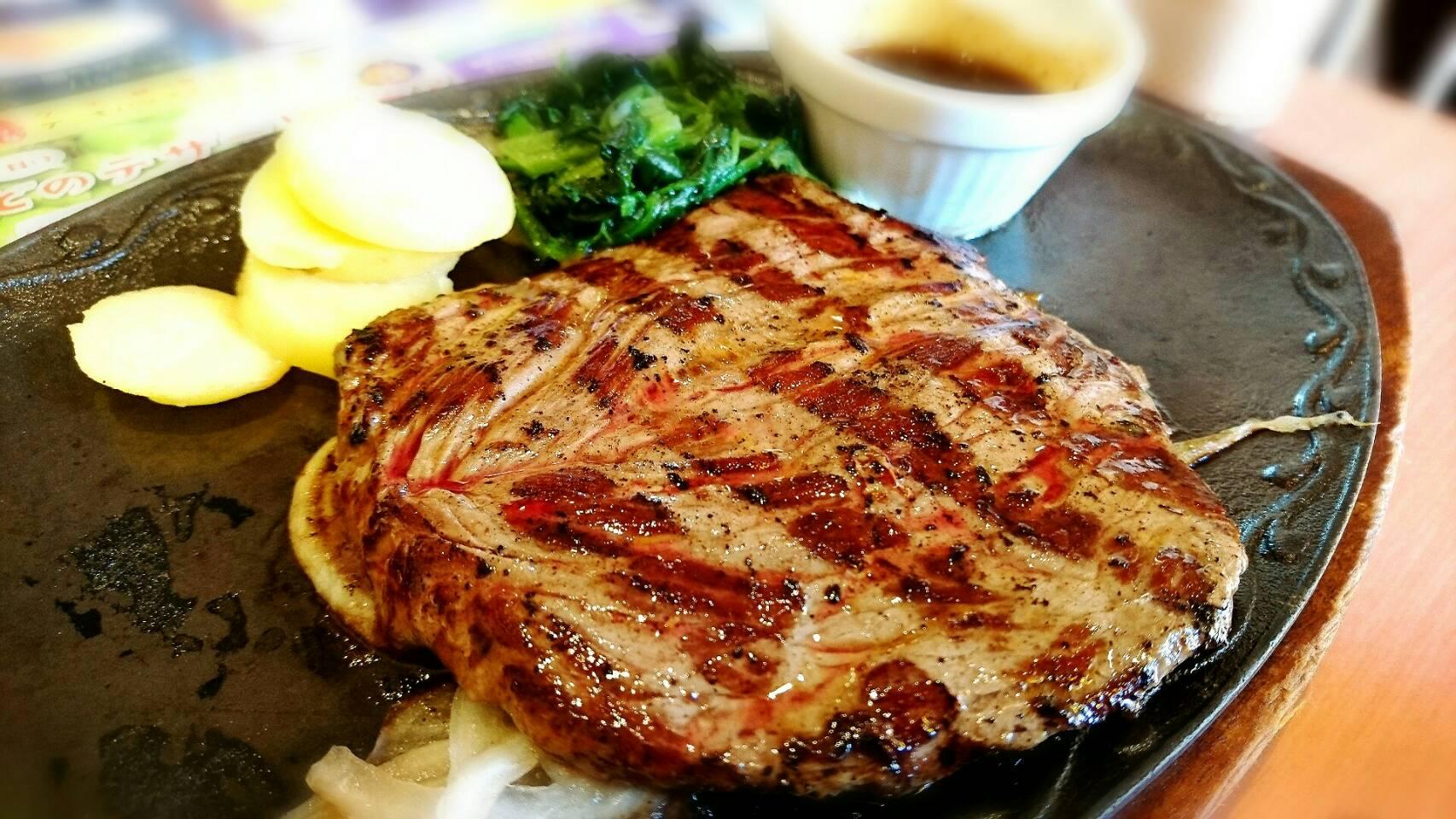 【デニーズ】希少部位 カイノミ赤身肉ステーキ