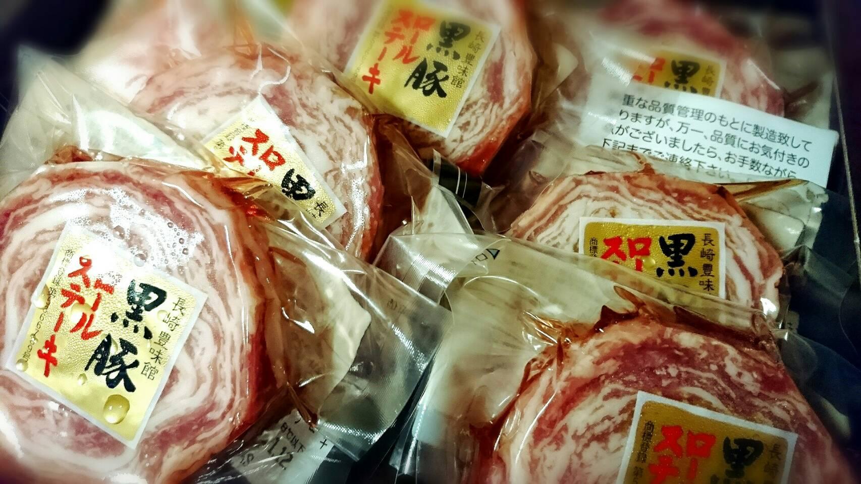 長崎 豊味館 黒豚ロールステーキ