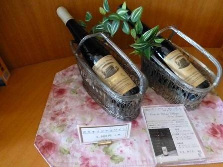 ホテル川久朝食 (32)