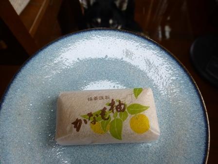 ホテル川久お土産10