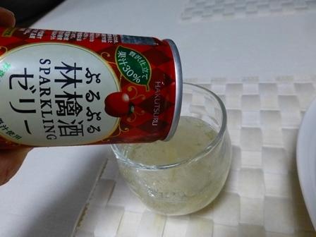 甘熟フルーツドライカレー12