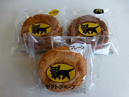 ウォークスルーお菓子25