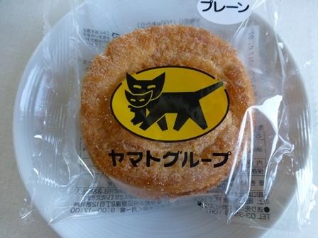 ウォークスルーお菓子32