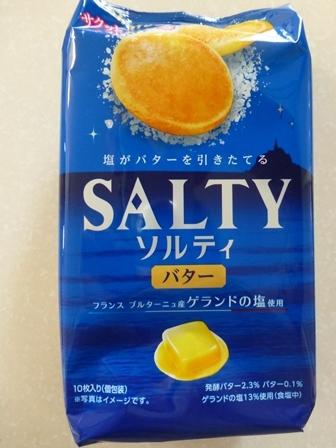 東ハトソルティ・バター (2)