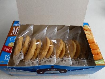 期間限定マカダミアナッツクッキー (7)
