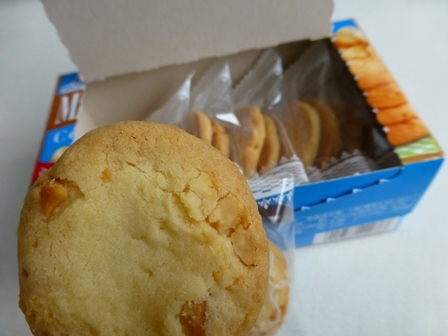 期間限定マカダミアナッツクッキー (10)