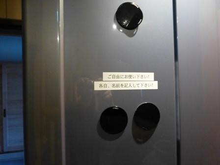 川湯温泉温泉民宿大村屋24