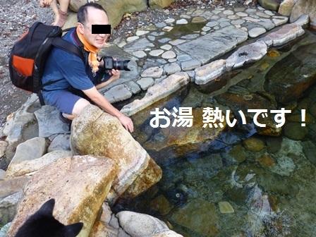 川湯温泉露天風呂7