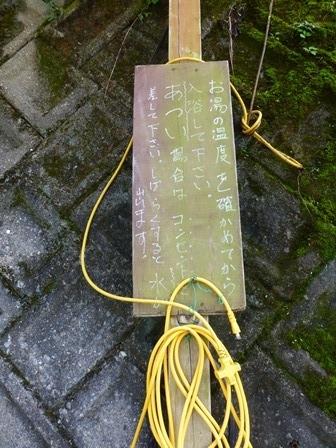 川湯温泉露天風呂9