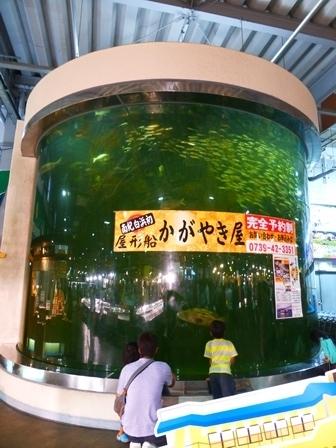 川湯温泉とれとれ市場22