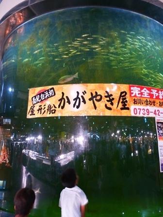 川湯温泉とれとれ市場23